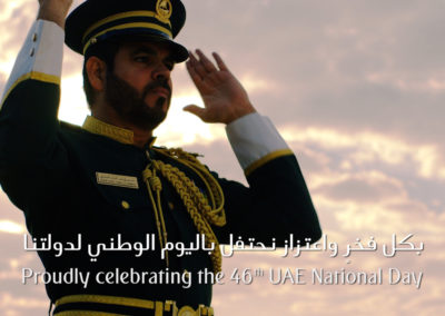 Proudly Celebrating the 46th UAE National Day | Emirates Airline